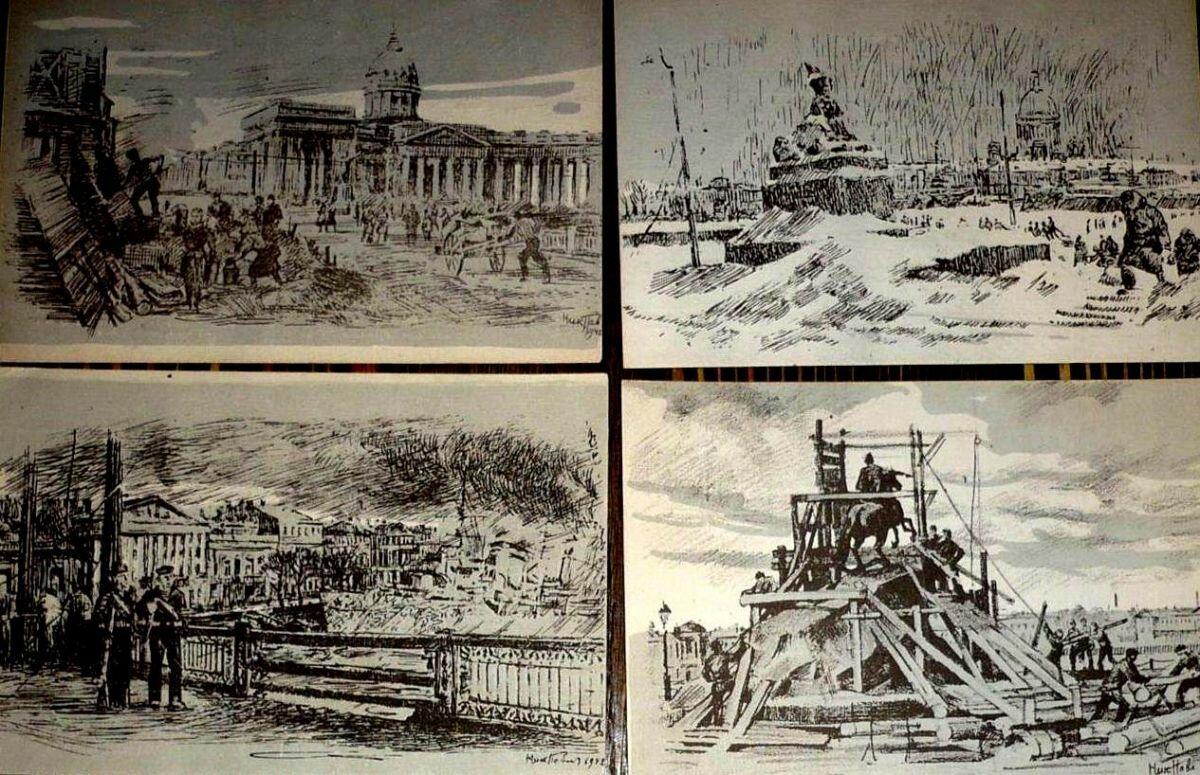 Открытка, блокадный ленинград в открытках