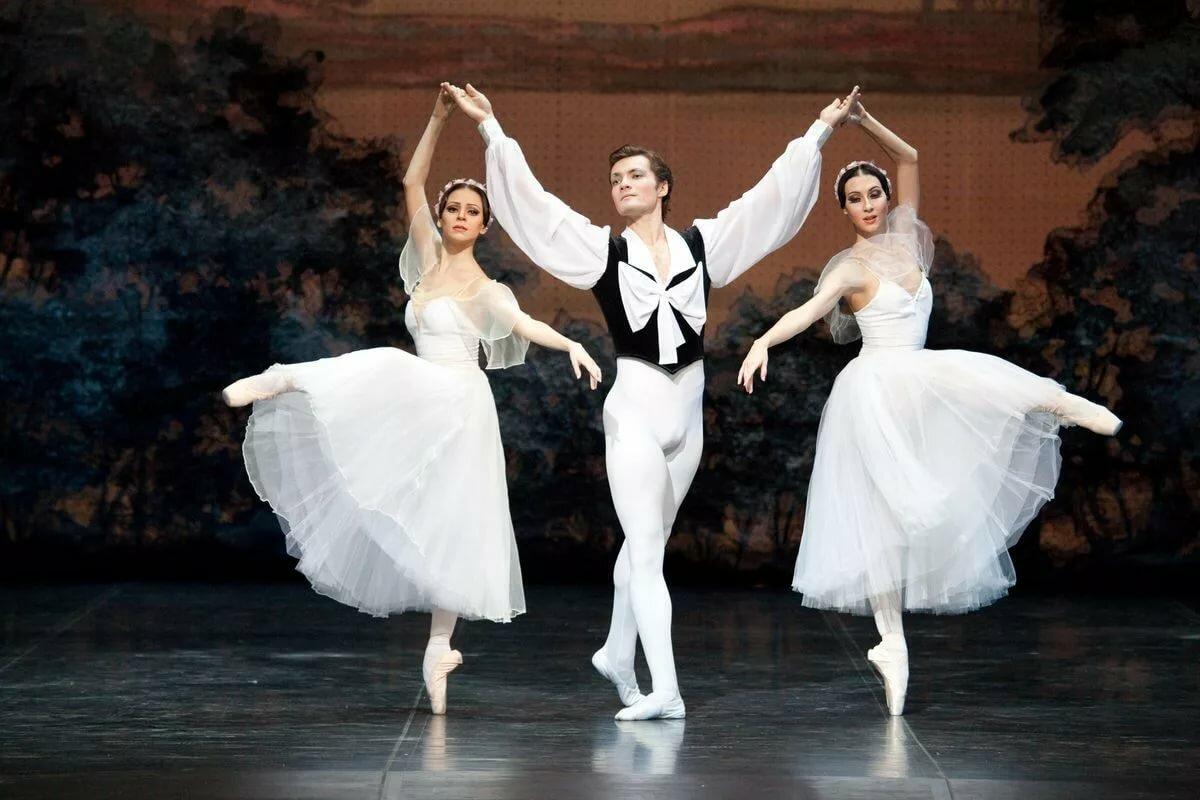 гуляй поздравление ко дню балета часто