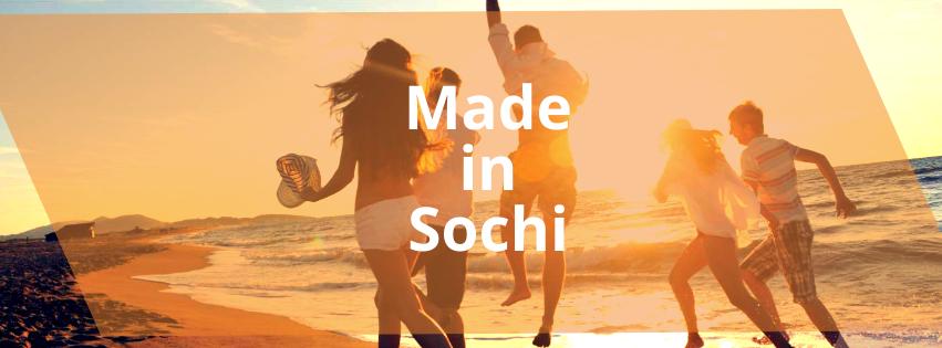 3795110e45e Официальный сайт в Сочи Экскурсии - Made in Sochi. Официальный сайт в Сочи
