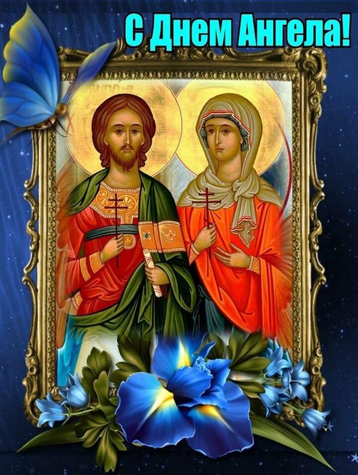Православная открытка с днем ангела наталья, годом