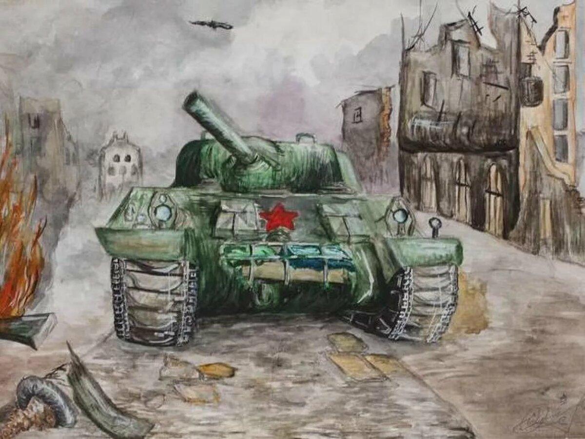 Военная открытка нарисуй сам, другу открытки