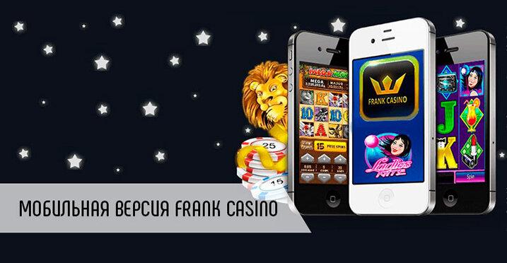 casinochampioncom ru казино чемпион