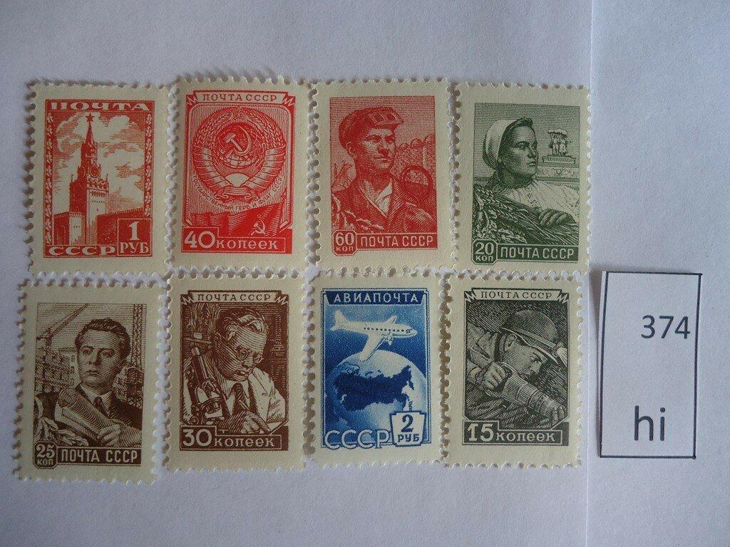 Открытки, стоимость марки на открытку в италию