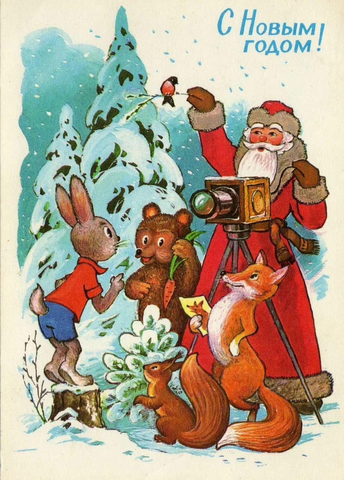 Сабантуя, старая открытка с наступающим новым годом