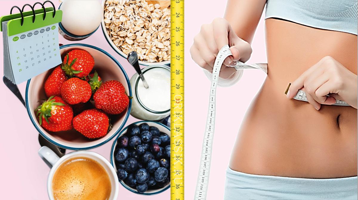 Как Нужно Правильно Питаться И Сбросить Вес.