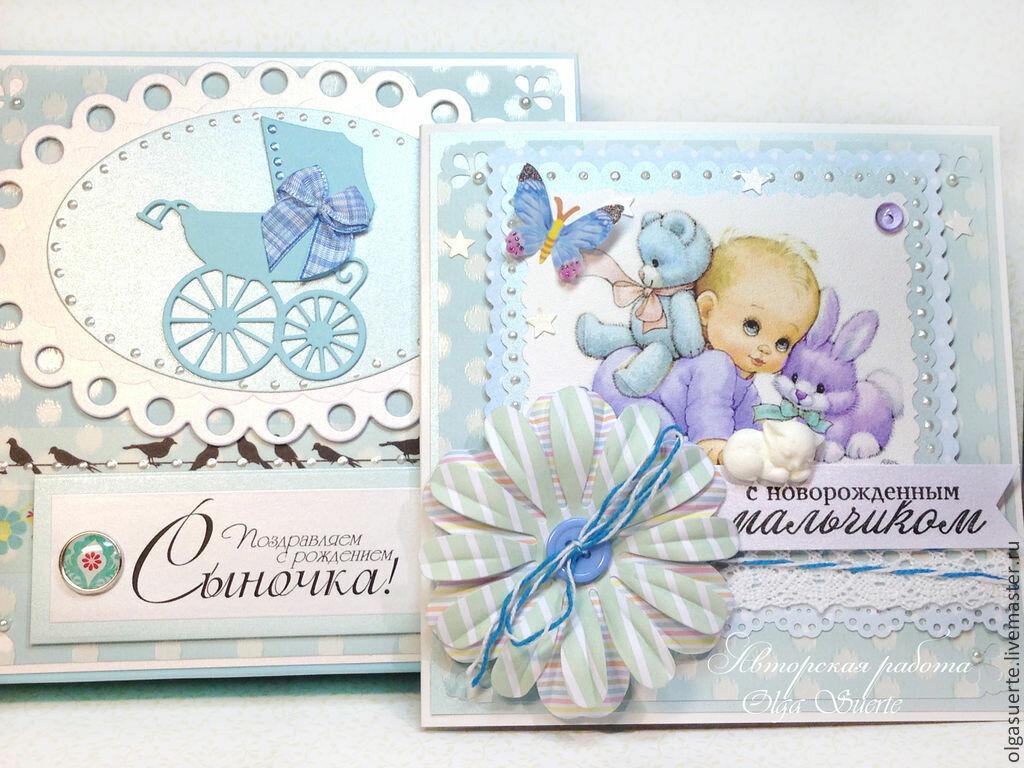 Электронные открытки с новорожденны, доброго дня мужчине