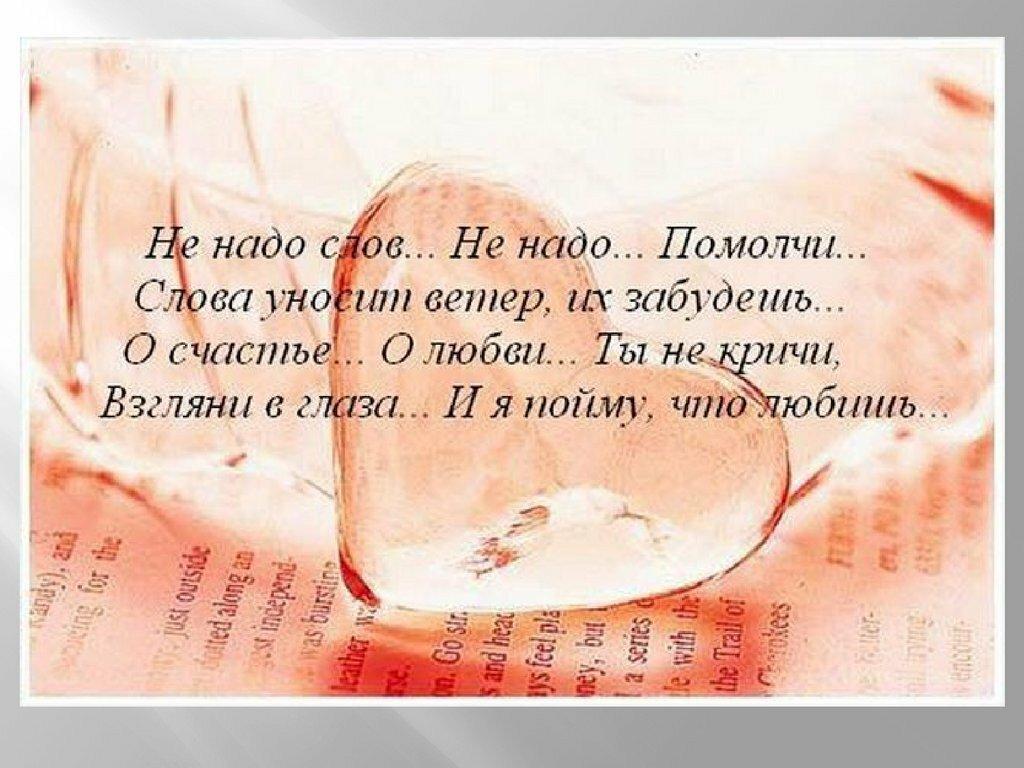 Кот, стихи для любимой девушки самые красивые и нежные до слез короткие