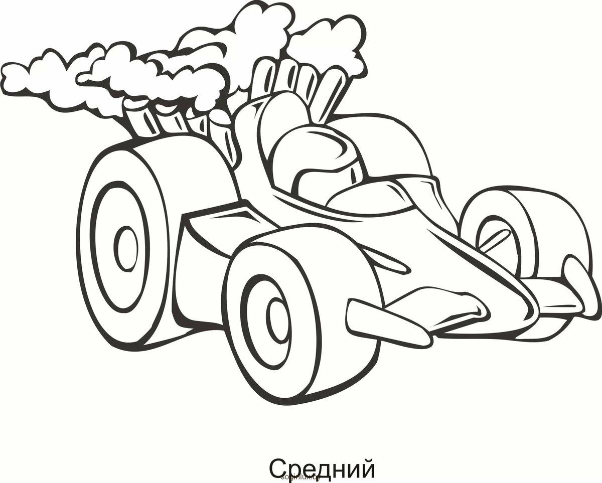 «Раскраски Гоночные Машины Скачать И Распечатать ...