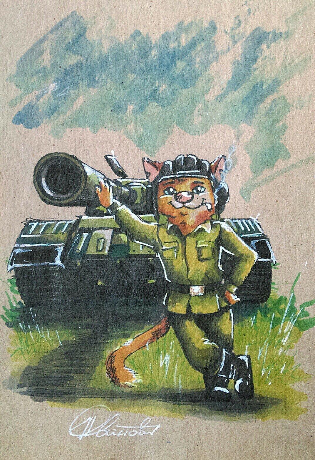 Для, военные открытки рисованные