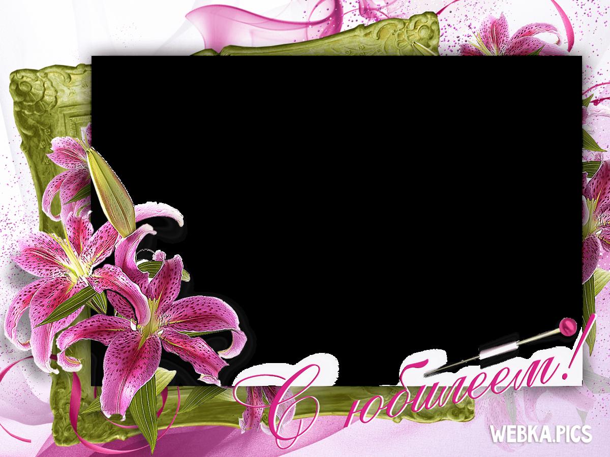 Поздравительные открытки для монтажа, рубиновой свадьбы картинки