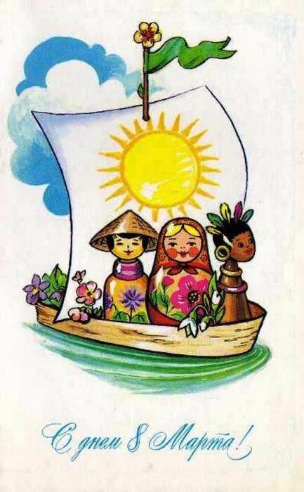показывает, советские открытки кораблик тут