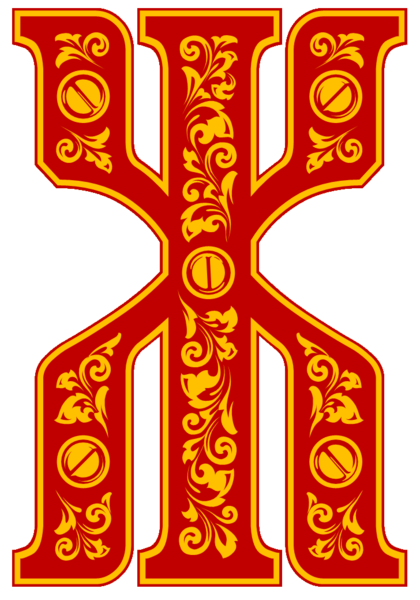 девушка буквы славянского алфавита в картинках природный
