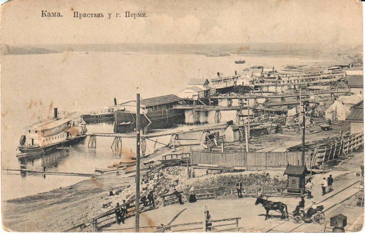 Пермь на старой открытке, поздравляю днем