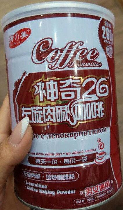 кофе для похудения чудо отзывы