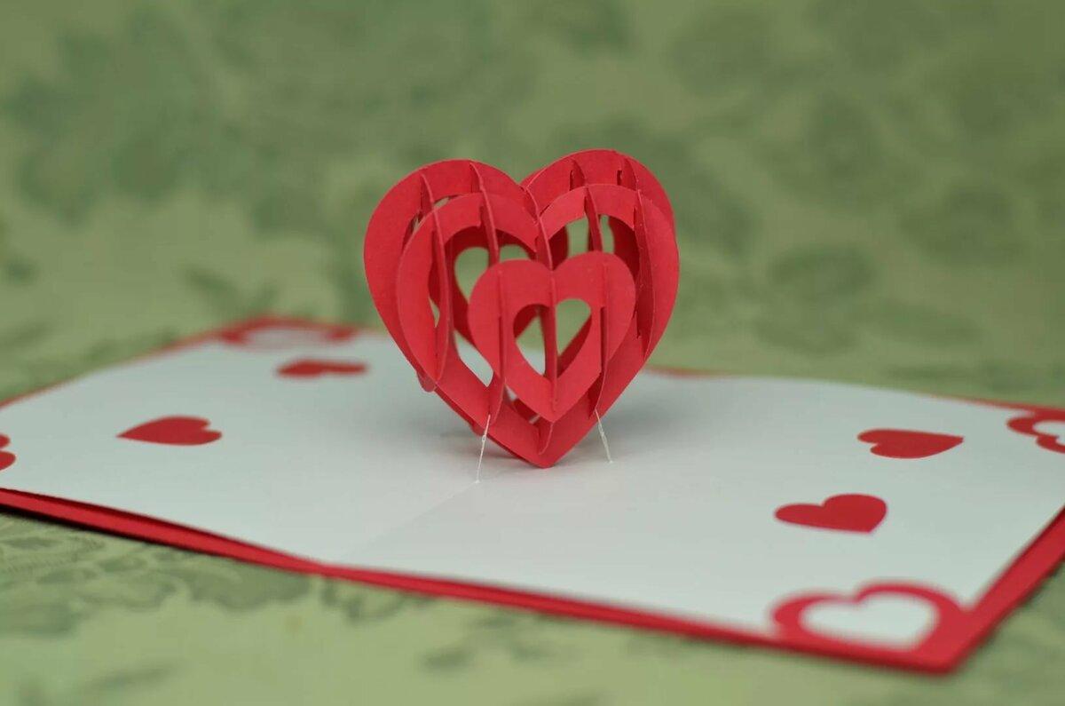 Днем рождения, сделать открытку сердечко