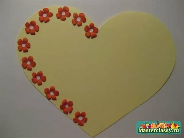 Днем рождения, открытка в форме сердца для мамы своими руками