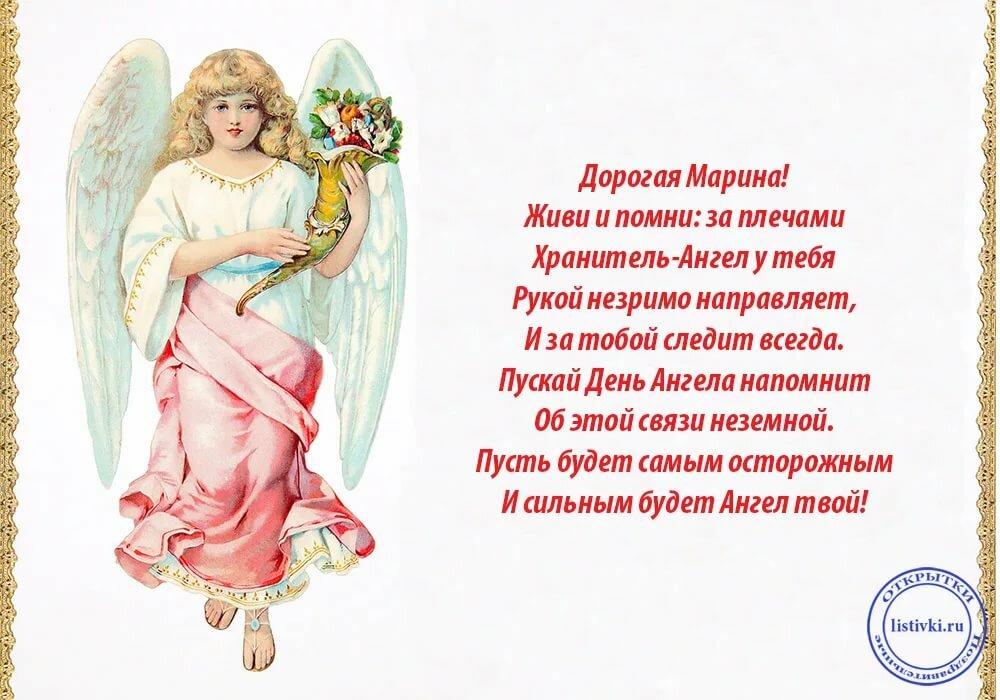 открытки с ангелом марины памятников надгробий