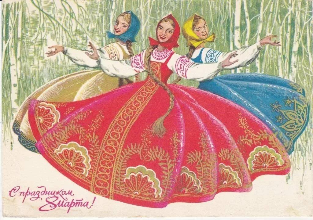 Картинки с советскими открытками с 8 марта