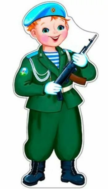 Детские картинки о армии