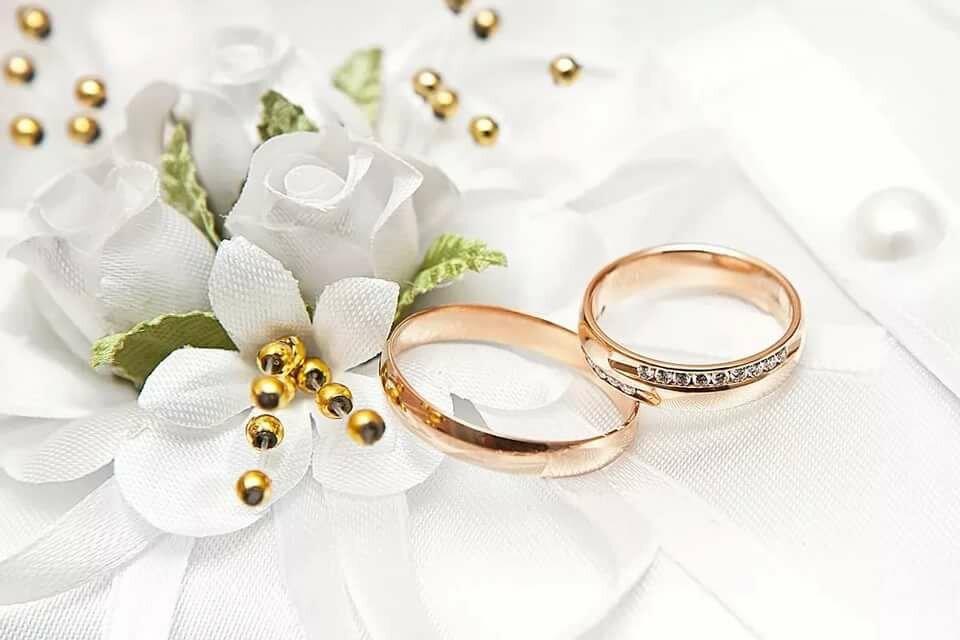Открытка поздравляю с бракосочетанием
