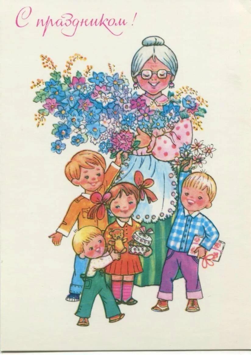 Открытки к 8 марта маме и бабушке