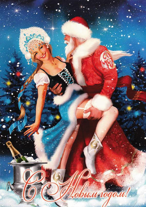 Гифку, открытки с новым годом для девушки