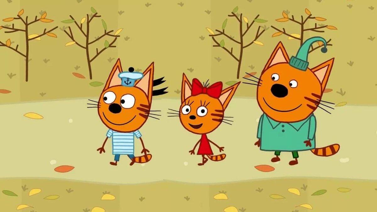 Днем, три кота открытка ютуб