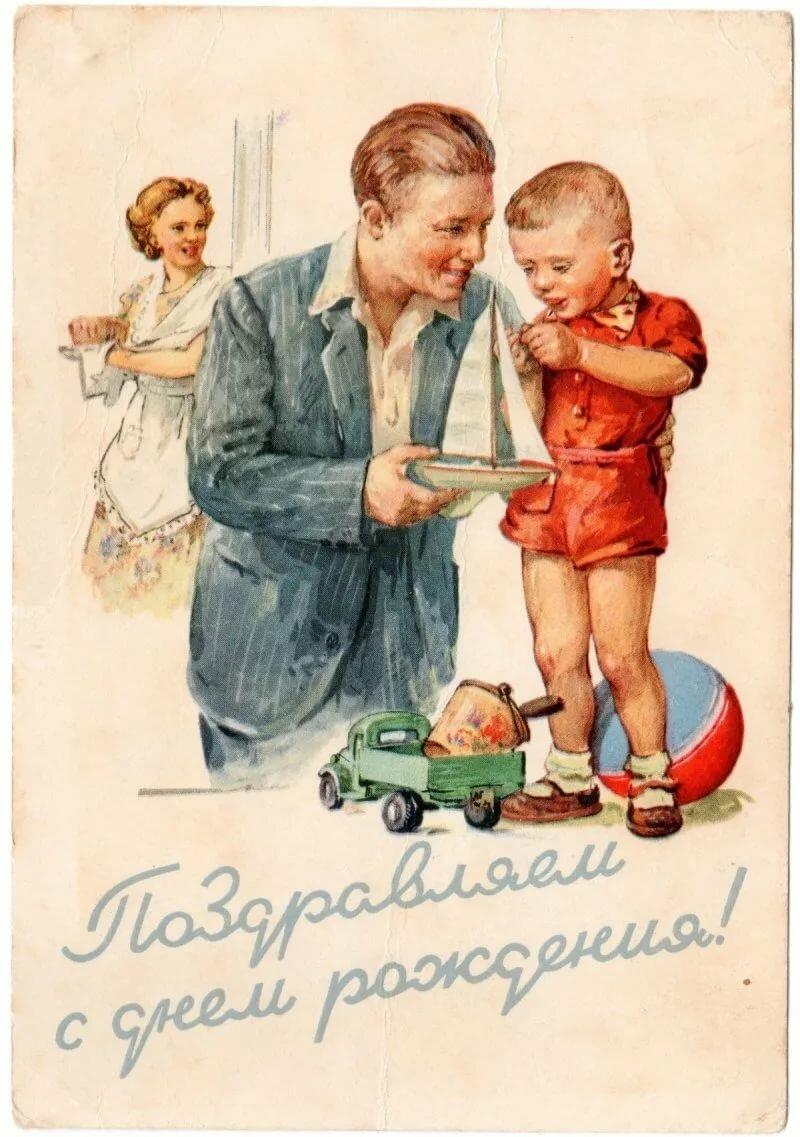 Поздравление старым, ретро открытку с днем рождения сына