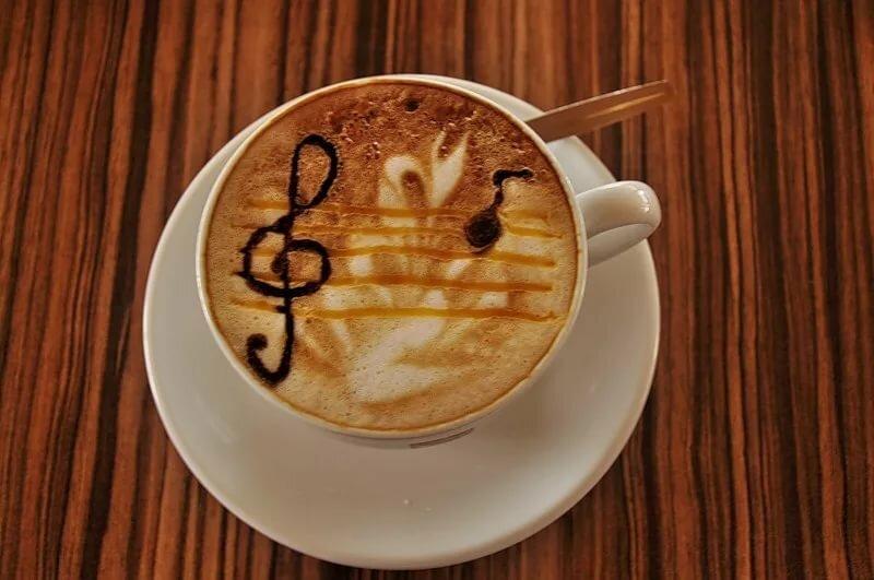 кофе с музыкой картинки подписанные моё