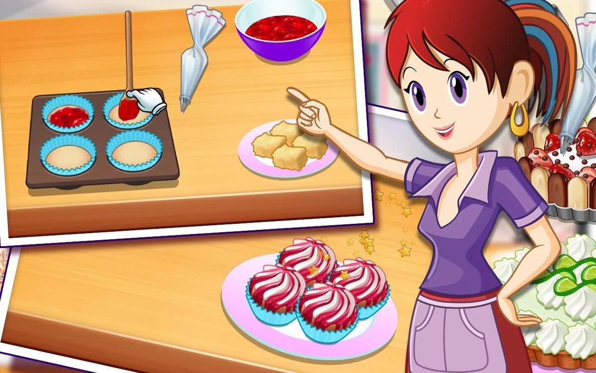 картинки игры про кухню узнать, как