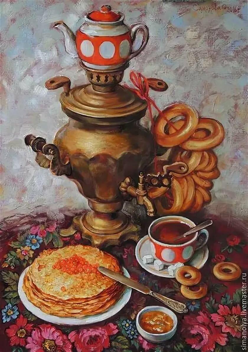 Днем, картинки чаепития у самовара