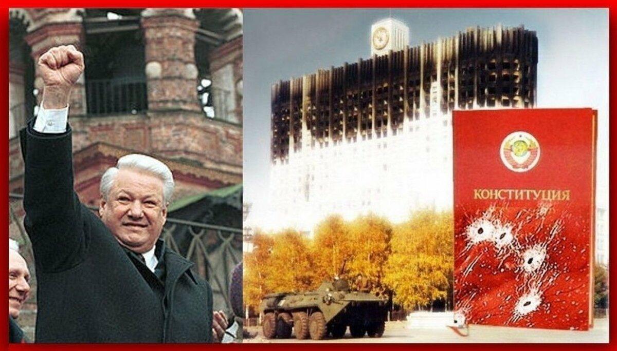 Белоруссия: куда идёт страна? От Горбачёва к Ельцину, от Ельцина к Лукашенко. Немного истории…