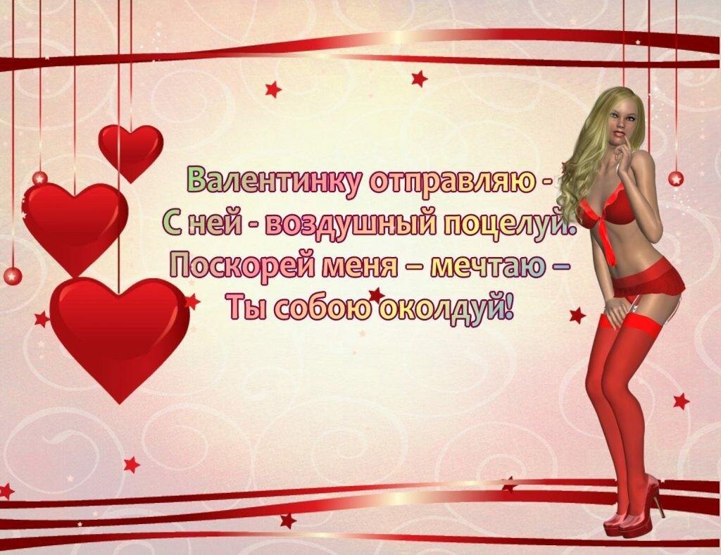 Пожелания любимому человеку в открытках, открытка