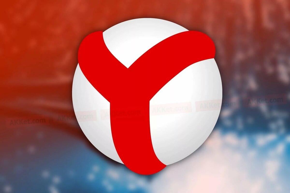Яндекс картинка, открыткой спокойной ночи