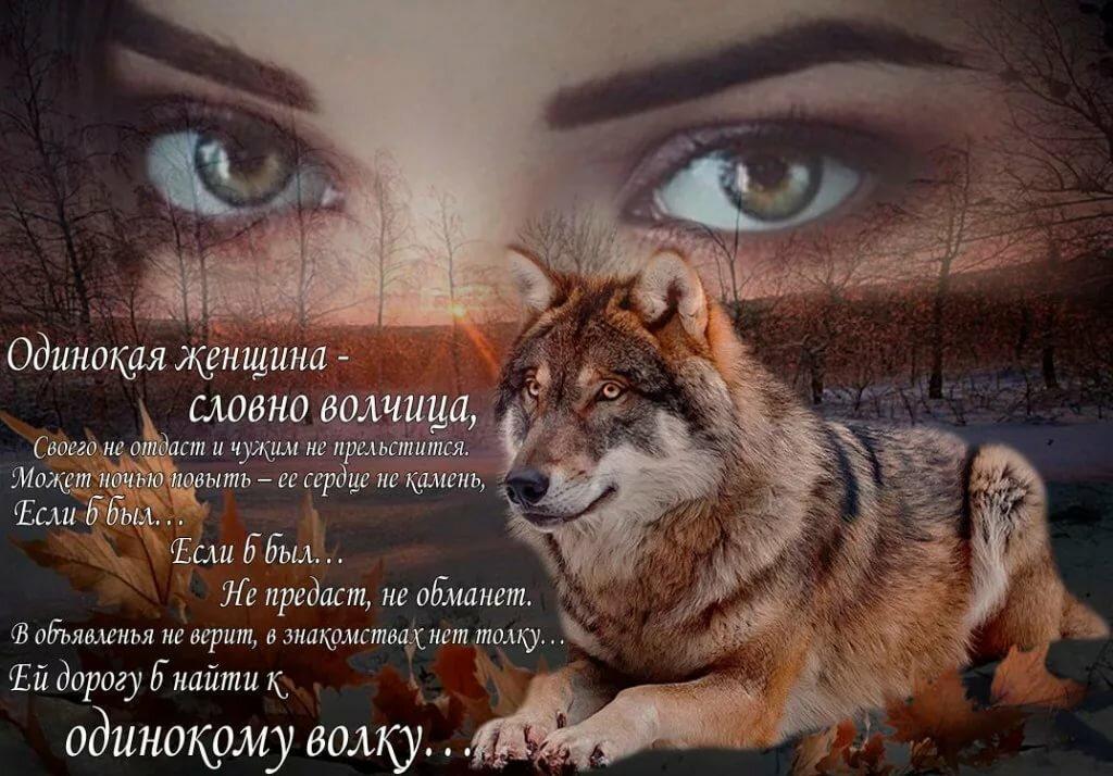 Родная, открытка одинокой женщине