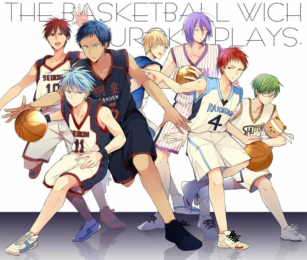 Баскетбол куроко картинки героев
