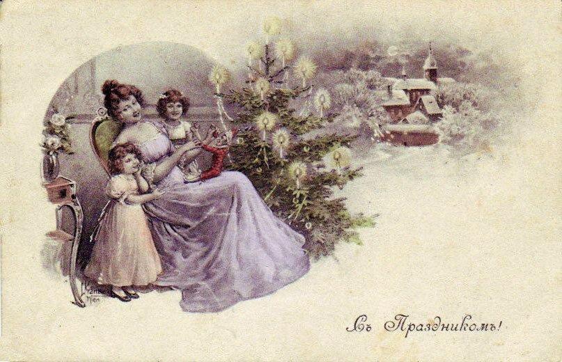 Старорусские новогодние открытки