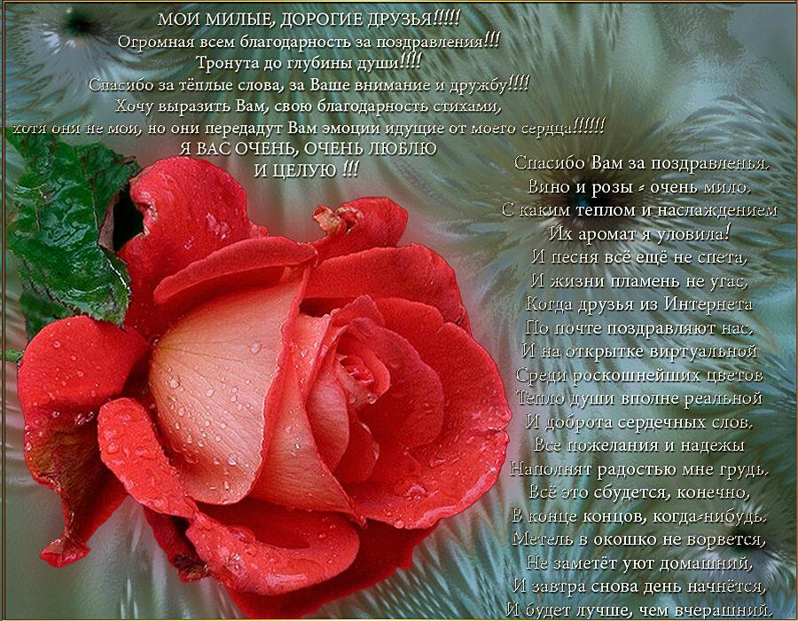 Открытки со стихами на одноклассники