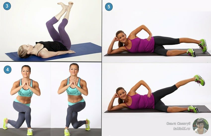 Упражнения для похудение на ляшек