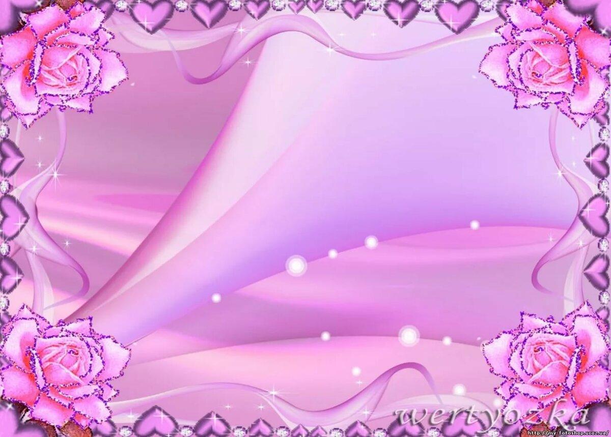 Анимационная открытка в фотошоп