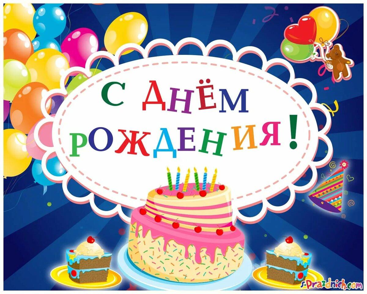 Викторией, открытки с днем рождения сережечка