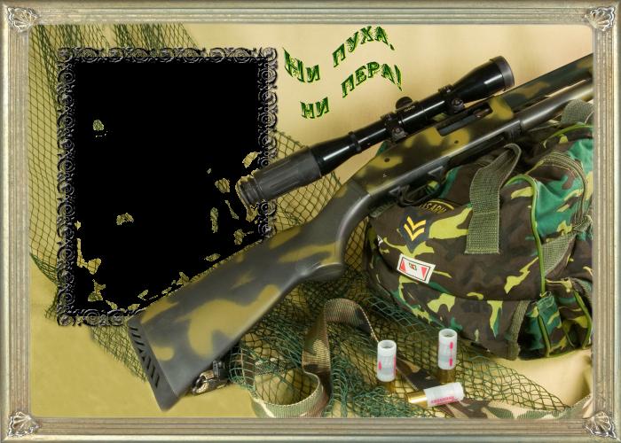 Поздравительная открытка военному