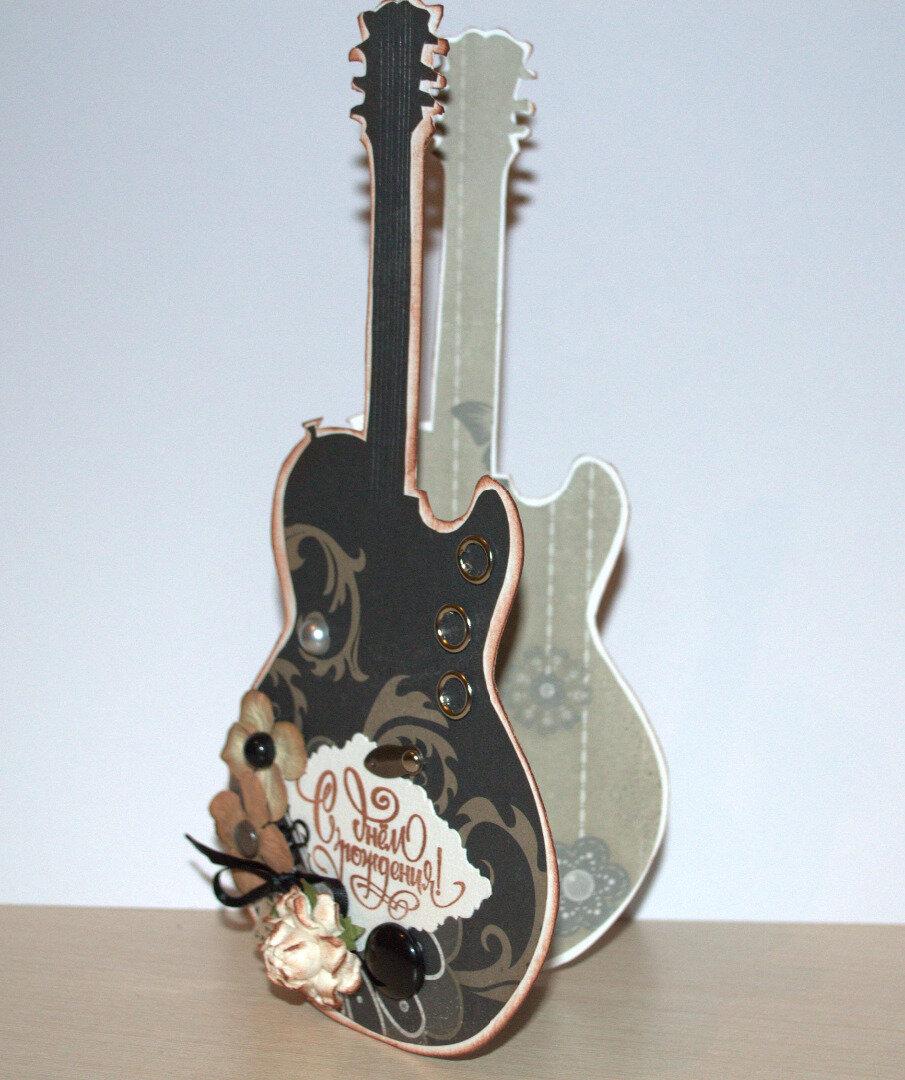 Картинках надписями, открытка с гитарой скрапбукинг