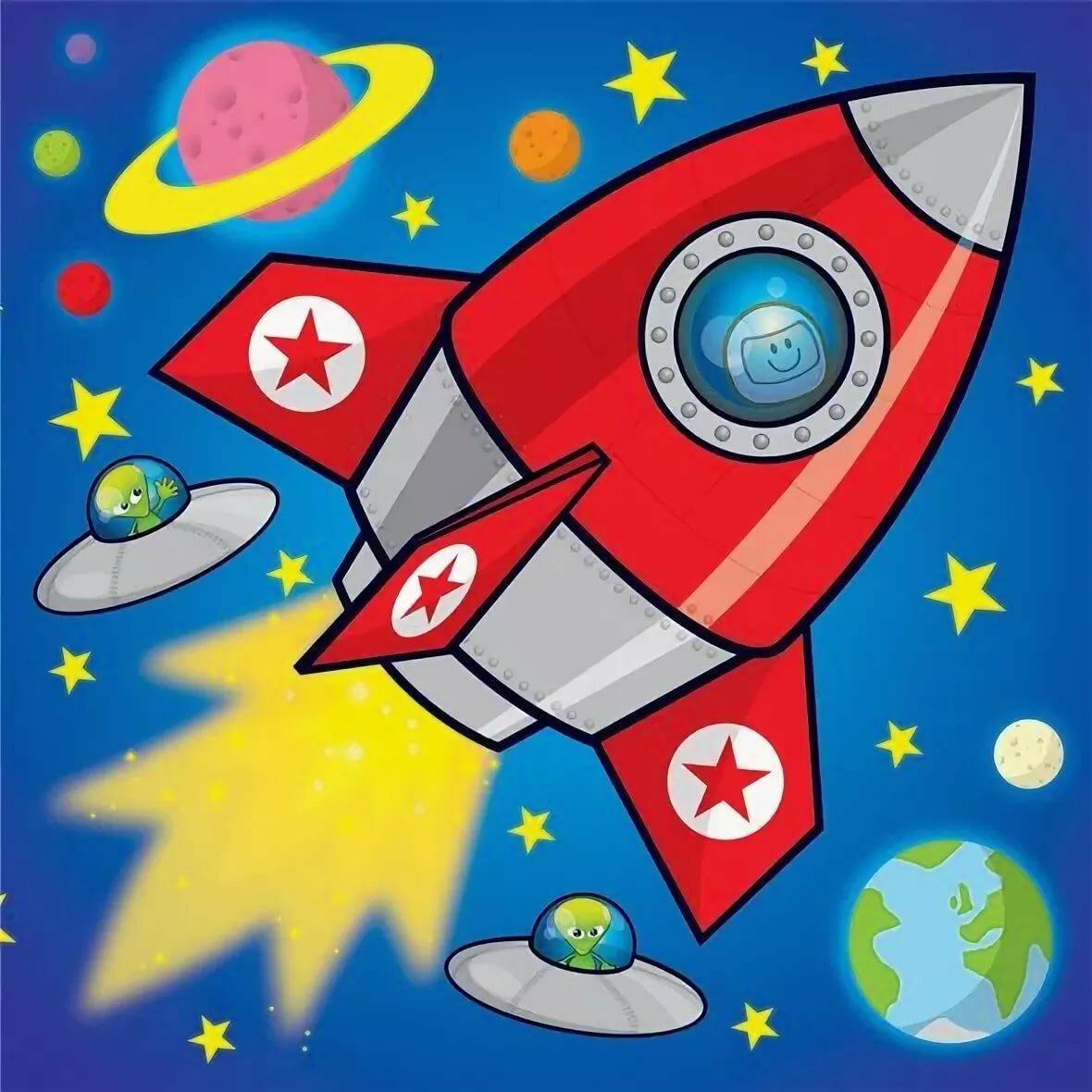Рисунок на тему космоса для сада