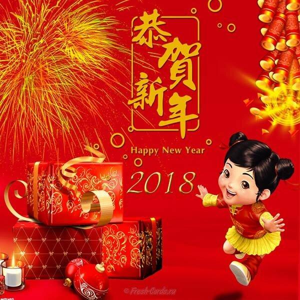 прикольные картинки с китайским новым годом можно после дождя