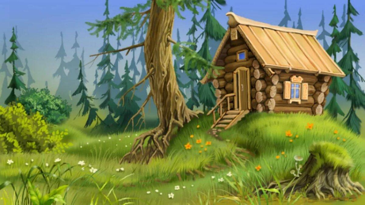 Картинки анимация избушки