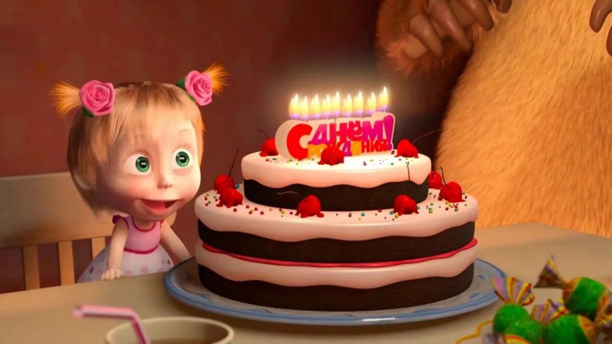 Открытки с днем рождения ребенка видео, открытка музыкальные