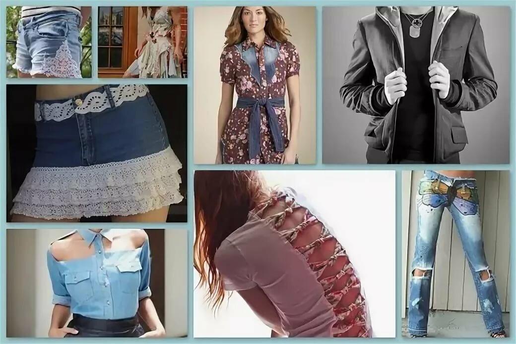 Кастомайзинг одежды идеи картинки