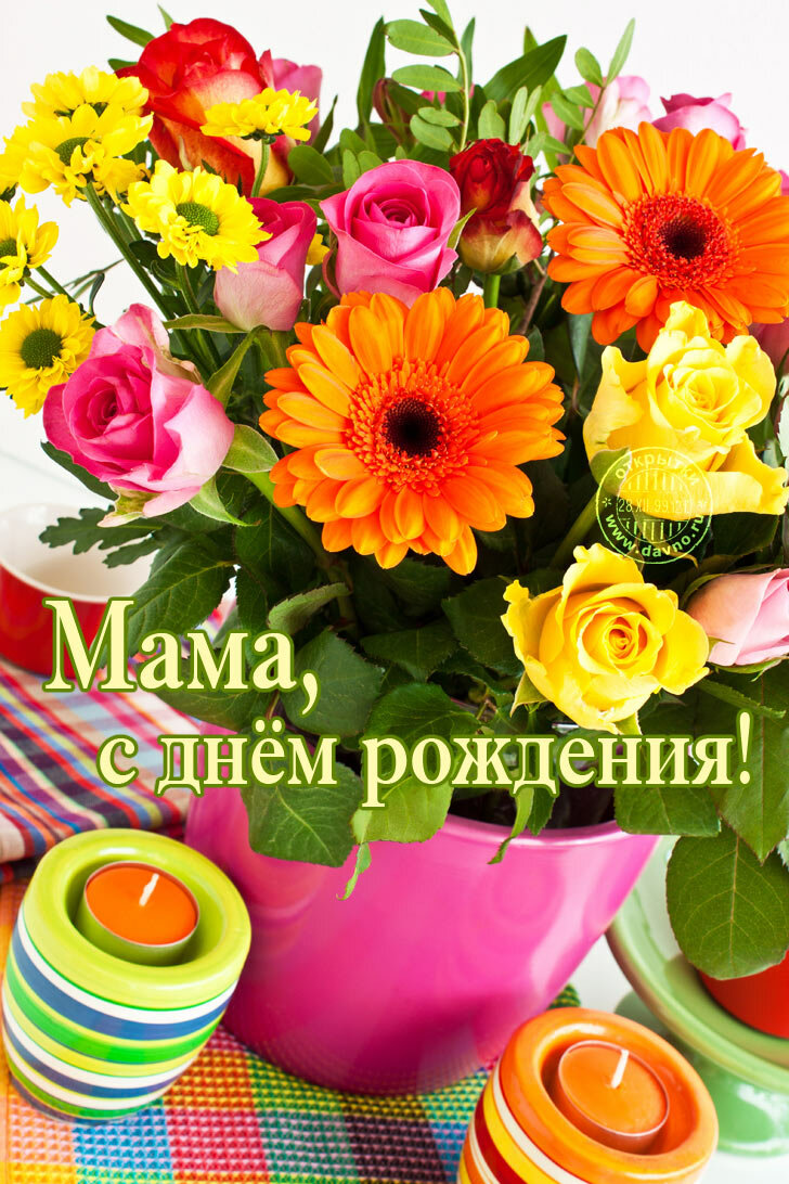 Написать открытке, открытки сднем рождения мамы