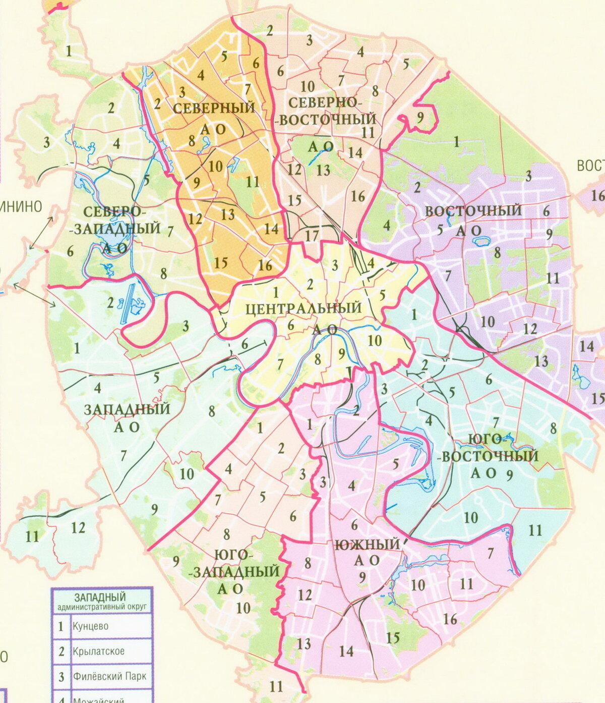 карта москвы с границами округов на картинке этом